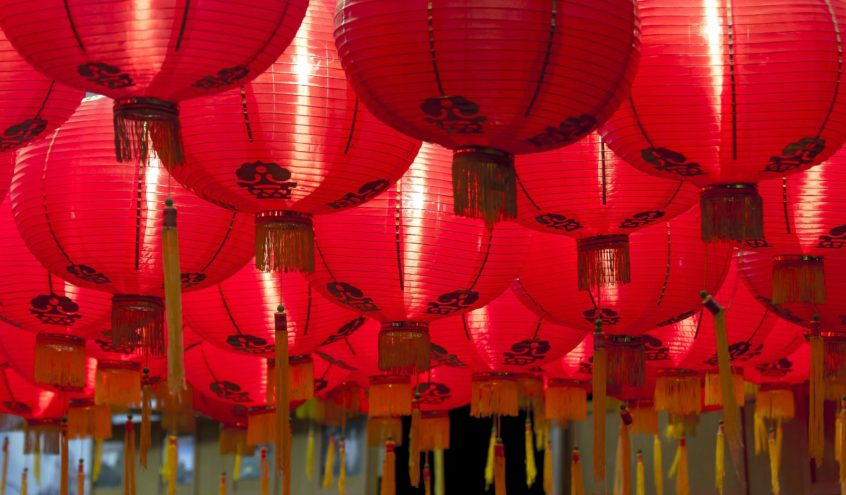 Gong Hay Fat Choy! Welcome to the Year of the Dog.