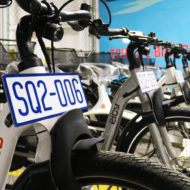 Elby E-Bikes at SQ2